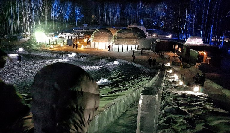 ice village entrance